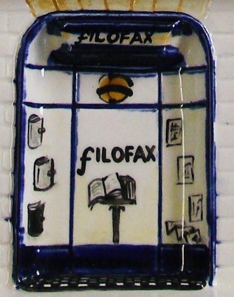 filofax building detail